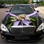 Mobil pengatin tebet florist